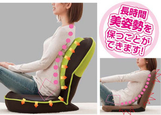 bisisei_chair15.jpg